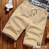 短褲男五分褲夏季大碼休閒褲子新款潮流寬鬆中褲沙灘褲男士七分褲 造物空間