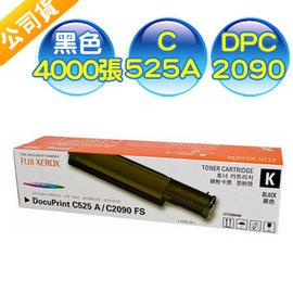 [多件優惠] 富士全錄 Fuji Xerox  DocuPrint C525A / DPC2090FS  CT200649 原廠黑色碳粉匣