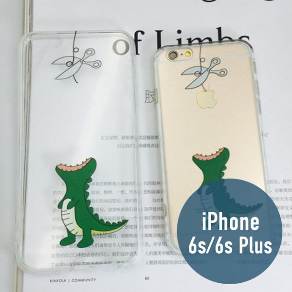 iPhone 6/6S/6P/6sPlus 恐龍吃蘋果/電路板 TPU 手機殼 保護殼 手機套 保護套 配件