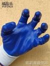 勞保手套 勞保耐磨抗腐耐油防滑厚勞動工作工地工業乾活塗膠浸膠掛膠皮手套 【快速出貨】
