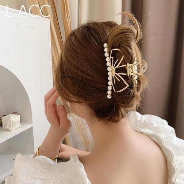 韓國蝴蝶結珍珠髮飾秋髮抓抓夾髮夾女生后腦勺抓夾大髮抓夾鯊魚夾