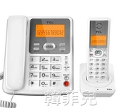 電話機 TCL無繩子母電話機 辦公室商用字母一拖二遠距離家用無線母子座機 韓菲兒