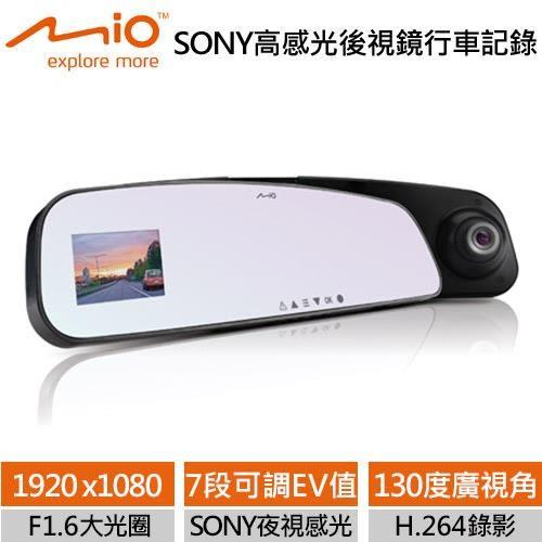 MIO MiVue R60 後視鏡行車記錄器【送16G卡+車用充電器+記憶卡收納盒】