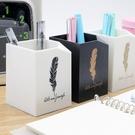 筆筒 筆筒創意時尚學生兒童擺件簡約多功能收納筆座辦公文具盒子【快速出貨八折下殺】