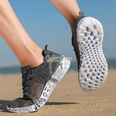 戶外防滑涉水沙灘溯溪鞋男女夏透氣網面鏤空鞋底休閒運動洞洞涼鞋 快速出貨