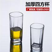 【八隻裝】威士忌杯四方杯酒吧威士忌杯 玻璃啤酒 玻璃杯烈酒洋酒杯水杯