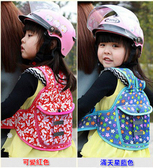 【現貨】機車兒童安全帶 摩托車兒童安全帶 保護小孩安全帶
