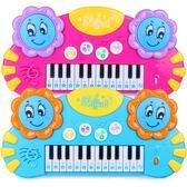 鑫樂兒童電子琴手拍鼓二合一0-1-3歲 嬰幼兒寶寶小男女孩鋼琴玩具【一周年店慶限時85折】