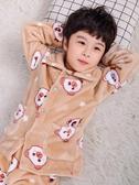 兒童睡衣 兒童加厚秋冬季法蘭絨睡衣男童女童珊瑚絨【快速出貨】