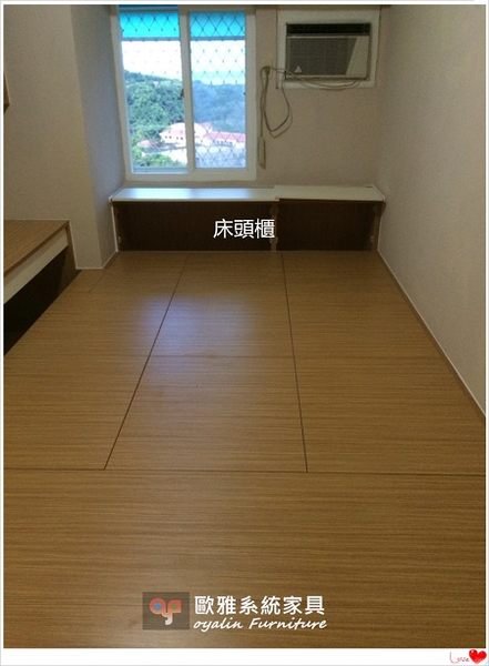 【歐雅系統家具】系統家具 / 全室免費規劃丈量 /系統床頭櫃/臥塌櫃設計