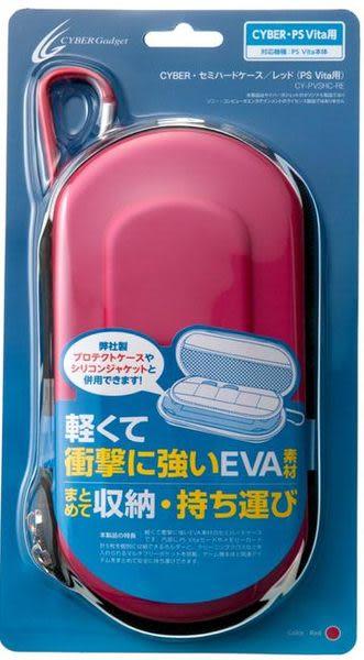 PSV通用型 日本CYBER EVA 掛勾包 強化防震 半硬殼包 主機包 保護包 紅色款【玩樂小熊】
