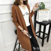新款中長款開衫女外套韓版寬鬆長袖針織衫百搭披肩 晴天時尚館