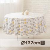 防水桌巾/布榖小蘋果 (132R) 【CasaBella 美麗家居】