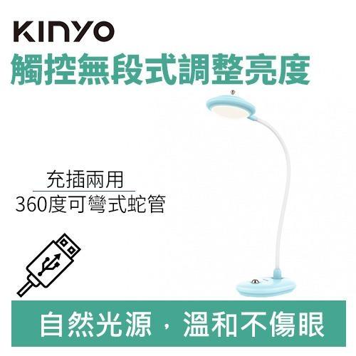 KINYO PLED413 復古觸控LED檯燈