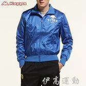KAPPA 男款風衣外套 C176-P010-5