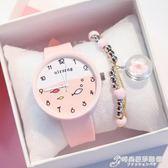 手錶 手錶小學生便宜女孩萌可愛女童中大童小朋友小孩子數字指針式 時尚芭莎