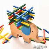 可愛大象平衡木創意益智桌游成人兒童親子玩具卡通疊疊樂桌面游戲【潮咖地帶】