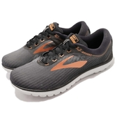 Brooks 慢跑鞋 PureFlow 7 灰 黑 透氣避震 男鞋 運動鞋【PUMP306】 1102751D045