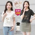 【五折價$299】糖罐子造型立體英字燙金圓領短袖上衣→現貨【E56340】