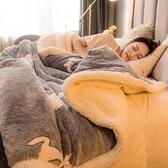 雙層加厚毛毯被子珊瑚絨毯子辦公室午睡毯空調毯沙發毯法蘭絨冬季 夢幻小鎮ATT