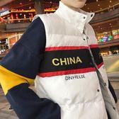 羽絨棉馬甲男士韓版潮流學生班服加厚坎肩背心休閒外套情侶