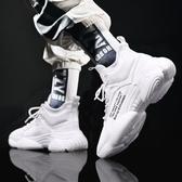 老爹鞋男鞋夏季2020網紅鞋子男潮鞋百搭運動休閒增高男士小白老爹鞋LX春季新品