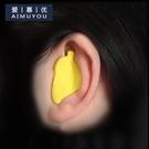 睡眠耳塞 耳塞超級隔音睡覺專用神器睡眠專業防噪音呼嚕聲學生超強降噪 薇薇
