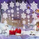 5片一包 聖誕節裝飾 珍珠亮粉泡棉雪花掛件組 拉條 場地布置 聖誕派對 橘魔法 交換禮物 現貨 PARTY