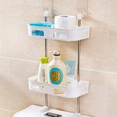 創意多功能衛生間馬桶置物架 收納架 掛架 置物架 居家 浴室 廁所 廚房 無痕 無痕貼片 無痕貼