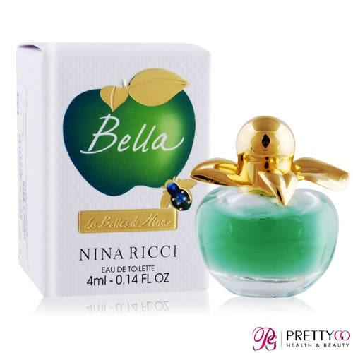 NINA RICCI Bella 貝拉甜心女性淡香水小香(4ml)【美麗購】