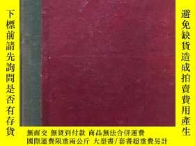 二手書博民逛書店【罕見掛】林語堂 開明英文文法 精裝1946年開明書店版Y129
