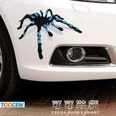 汽車貼紙創意個性劃痕裝飾遮擋改裝車身貼防水刮痕貼3d立體貼拉花 可可鞋櫃