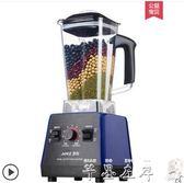 奧科榨汁機家用水果全自動果蔬豆漿多功能小型炸果汁機破壁料理機 【時尚新品】 LX