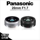 【請先詢問】Panasonic LUMI...