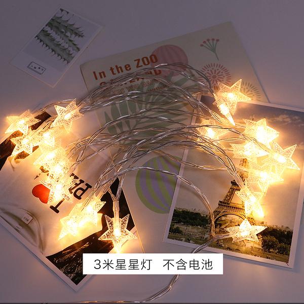 棉麻背景布拍照ins韓風睫毛款 少女心房間裝飾掛布棉流蘇 桌布─預購CH1983