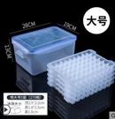 冰塊製冰盒