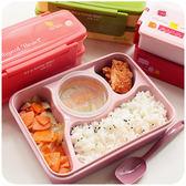 飯盒便當盒 學生 帶蓋 可愛創意塑料女雙層卡通男兒童隔熱 WE1293『優童屋』