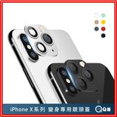iPhone X XS MAX XR 變身 i11 11 11pro 專用 [M61] 鏡頭蓋 鏡頭貼 變身鏡頭貼 保護蓋