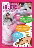 ★OBO CLUB HOUSE☆  五指型 - 寵物潔牙手套 - F