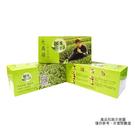 【昭憲茶業】冷熱泡袋泡式茶包-日月潭紅茶 30包