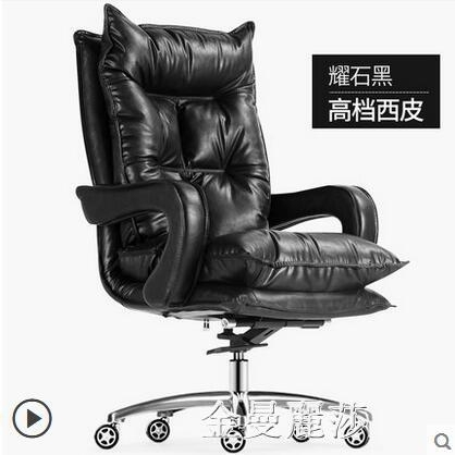 白色女主播電腦座椅家用書房歐式電競椅子游戲舒適老板辦公椅 極簡雜貨