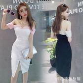 中大尺碼一字領洋裝短裙夜店裙子夏季夜場女裝性感氣質一字肩修身抹胸 LH4536【3C環球數位館】