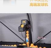 發球機 JT-A 自動 乒乓球 發球機 練球器訓練器發球器 家用  40 T