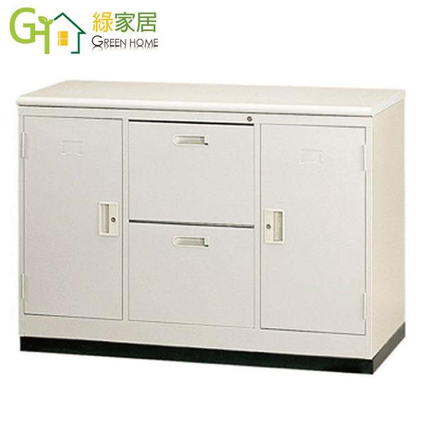 【綠家居】美亞4尺二門二抽收納櫃/隔間櫃(二色可選)