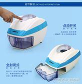 威的刨冰機DIY冰粥創意家用電動沙冰機奶茶店小型商用碎冰機 概念3C旗艦店