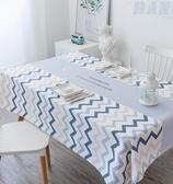 布藝小清新長方形餐桌布餐桌布