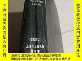二手書博民逛書店罕見Nitrogen.No.207-218.1994-95(氮)