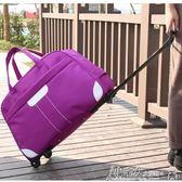 拉桿行李手提箱包22寸18寸輕便攜旅游男女式出差小型旅行拉桿袋包igo 小宅女
