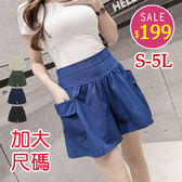 BOBO小中大尺碼【5800】寬版口袋休閒短褲 S-5L 共4色
