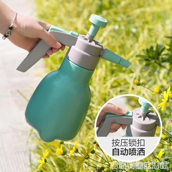 氣壓式噴壺清潔消毒專用酒精霧化噴霧瓶 家用壓力澆水澆花灑水壺 聖誕節全館免運
